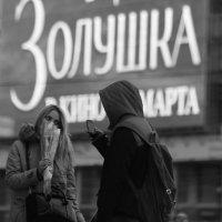 ...золушка.. :: Влада Ветрова