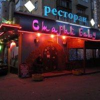 IMG_3002 - Старый Баку в Москве :: Андрей Лукьянов