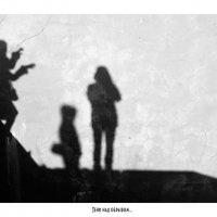 Тени над обрывом :: BiLLArs |Саша Белых|