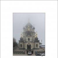 В  тумане :: Игорь Кузьмин