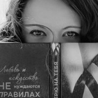 любовь :: Ирина Палаткина