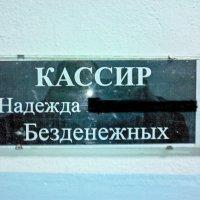 профессию не выбирают, ей служат !!! :: Petr Popov
