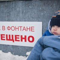 как-то так... :: Михаил Фенелонов