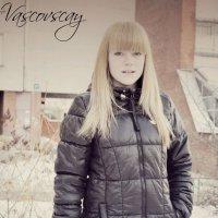 ♥ :: Юлька Васковская