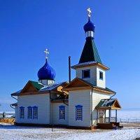 Храм в п. Большое Голоустное. :: Вадим Коржов