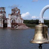 По ком звонит колокол? :: Александр Сивкин
