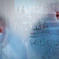 на морозе :: Диана Загидуллина