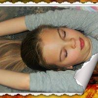 Спящая красавица :: Лариса Мироненко