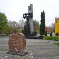 Героям и жертвам Чернобыля :: Николай Пекарский