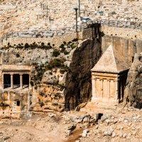 Гробница Захария.Иерусалим.Израиль. :: Александр Григорьев