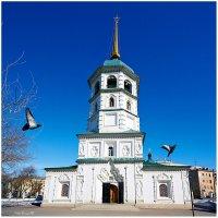 Свято-Троицкий храм в Иркутске :: Алексей Белик
