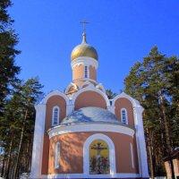 Церковь Троицы Живоначальной в Академгородке ( Новосибирск ). :: Мила Бовкун