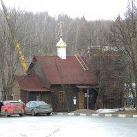 Церковь Киприана, митрополита Mосковского. :: Александр Качалин
