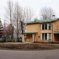 Дом-музй С.П.Королева в Москве :: Николай Дони