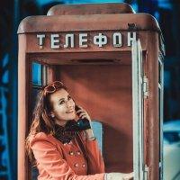 Телефон :: Виталий Бартош