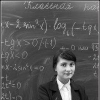 Портрет у доски :: Дмитрий Калмыков