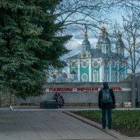 Помолчим добрым словом о погибших... :: Олег Козлов