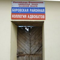 Стучитесь...  и  вам  откроют.... :: Galina Leskova