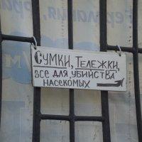 Всё для убийства... :: Алексей Никитин