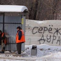 трудовой  десант :: Дмитрий Потапов