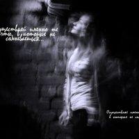 мечты... :: Евгения Шутенкова