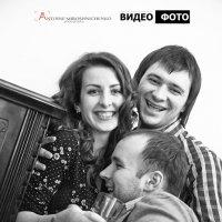 Веселый треугольник :: Антуан Мирошниченко
