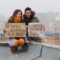 ТЫ и Я :: Иван Вищак