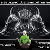 Мария Лыжова :: Анатолий Симонов