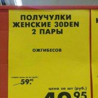 Ожги бесов получулками женскими! :: Михаил Чумаков