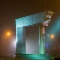 Туманная ночь :: Леонид Соболев
