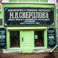 Б. Покровская, Нижний Новгород :: Дмитрий Перов