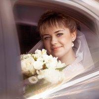 Улыбка невесты :: Алексей Мартынов