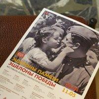 Россия помнит! Вашу память чтут! :: Ирина Данилова
