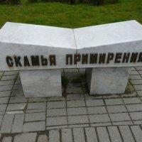 Дружелюбная скамейка. :: Олег Дейнега