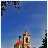 Церковь Иоанна Богослова в Слотино :: Дмитрий Анцыферов