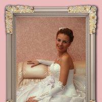 Милая невеста :: сергей адольфович