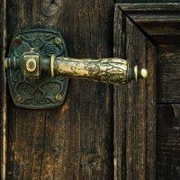 Старая дверная ручка. :: Сергей Калиновский
