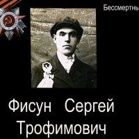 С НАШЕЙ ВЕЛИКОЙ ПОБЕДОЙ! :: Сергей F