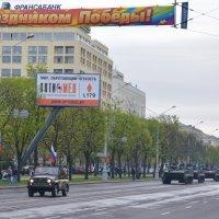 МИНСК. РЕПЕТИЦИЯ ВОЕННОГО ПАРАДА (1). :: Валерий Руденко