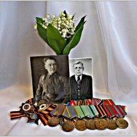 Дедушки мои.... :: Валерия Комова