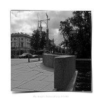 My magic Petersburg_01280 :: Станислав Лебединский