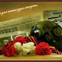 В тот день, когда закончилась война... :: Валентина Колова