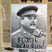 История рассудит... :: Сергей F