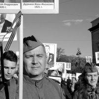 Бессмертный полк :: Сергей Кириллов