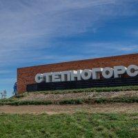 Въезд в город :: Alexandr Яковлев
