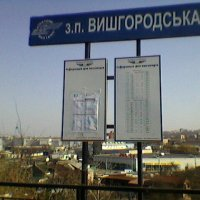 В Киеве :: Миша Любчик