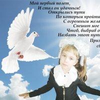 Взлет :: Екатерина Асафова