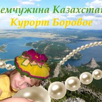 РОДИНА :: Екатерина Асафова