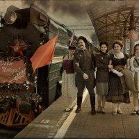 Поезд Победы :: Виктор Перякин