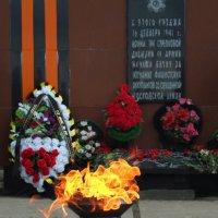 "Мемориал ""Рубеж обороны"" :: Елена Люлева"